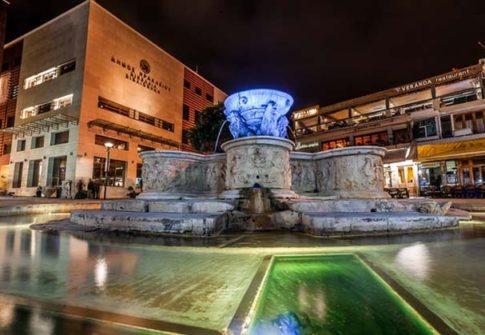 Avas Shopping Mall